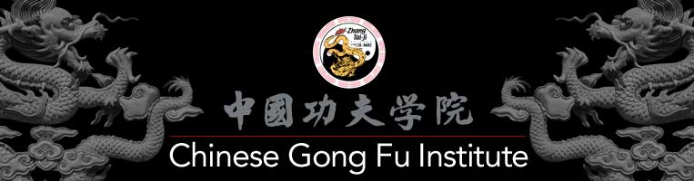 Study martial arts at the Chinese Gong Fu Institute.
